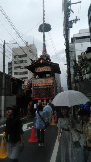 祇園祭の前準備