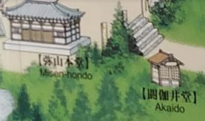 弥山の地図