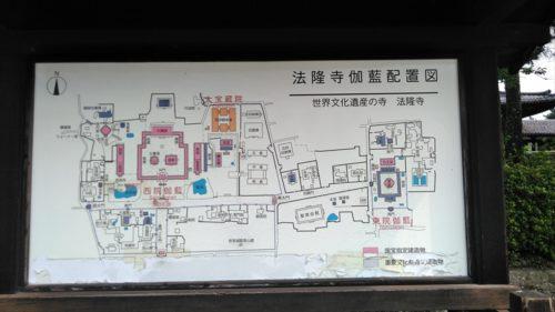 法隆寺 地図