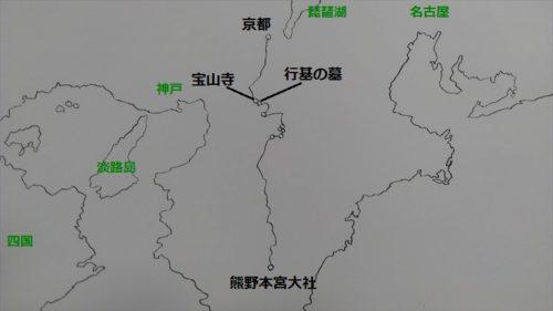 京都-熊野の地図2
