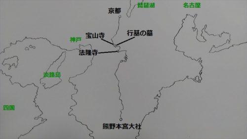 京都-熊野の地図3