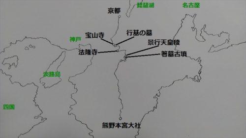 京都-熊野の地図5