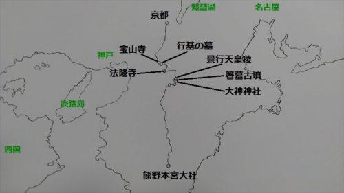 京都-熊野の地図6