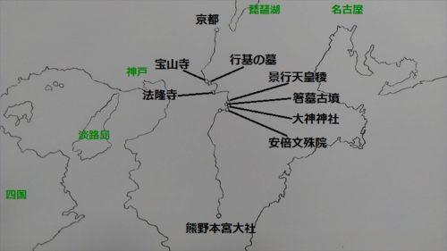 京都-熊野の地図7