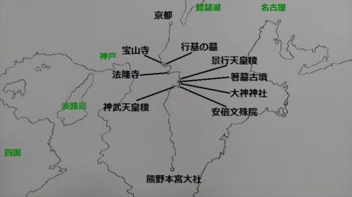 京都-熊野の地図8