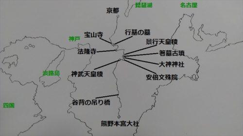 京都-熊野の地図9
