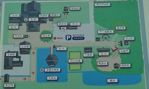 安倍文殊院 地図