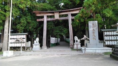 熊野本宮大社 大鳥居