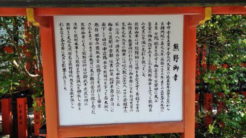 熊野速玉神社2