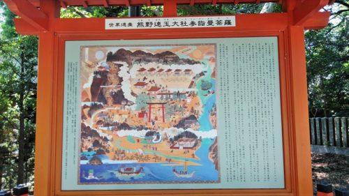 熊野速玉神社7